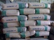 Цемент ПЦ 400  купить в Одессе