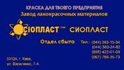 ШпатлевкаЭП-0010,  ШпатлевкаЭП-0010 С,  ШпатлевкаЭП-0010Р,  ШпатлевкаЭП-0