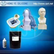Силиконовая формовочная резина, формовочная резина