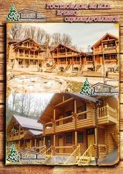 Построить гостевой дом из сруба 302 м² в Крыму