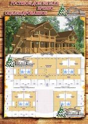 Изготовить эскизный проект деревянного дома в Крыму