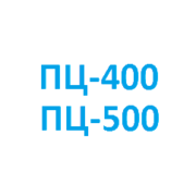 Продам цемент М-400, М-500 киев киевкая обл