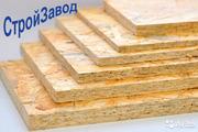 Плита OSB-3 Kronospan 2500х1250х8, 10, 12, 15, 18, 22 мм,  Киев