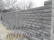 Забор из шлакоблока цена Николаев
